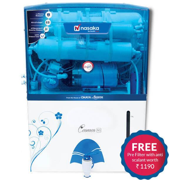 cosmos-n1 shop online water purifier